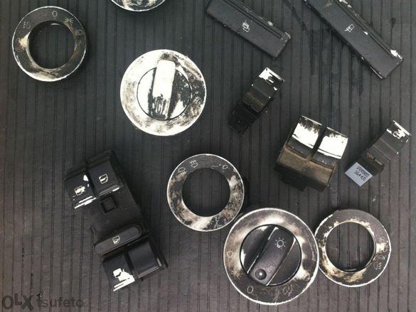 въстановявам захабени копчета на АУДИ, БМВ , ФОЛКСВАГЕН И ДРУГИ