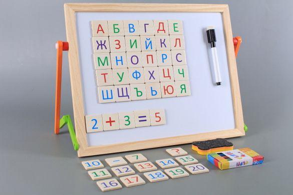 Дървена магнитна дъска с българската азбука -2 в 1