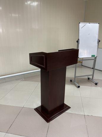 Трибуна для конференций