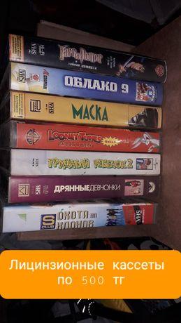 Видео кассеты в ассортименте