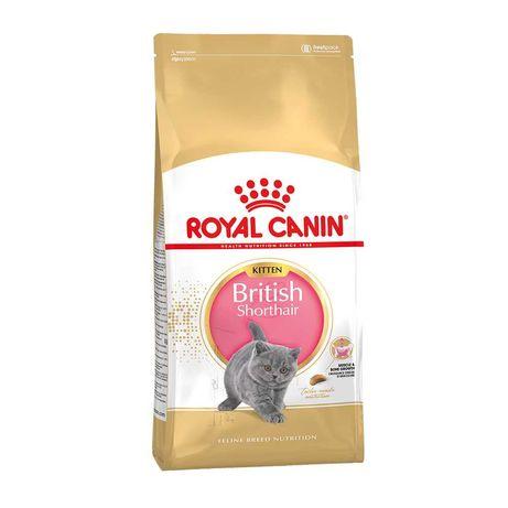 """корма для кошек Royal Canin в зоомагазине """"ЖИВОЙ МИР"""""""