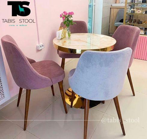 Мягкие стулья, Лофт, полукресла, для кафе,ресторанов,стол,в наличии