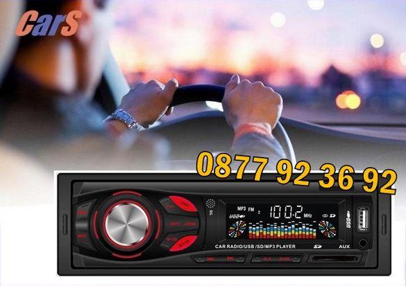 + Евро букса Музика за кола, Радио за кола, Модел: 6307