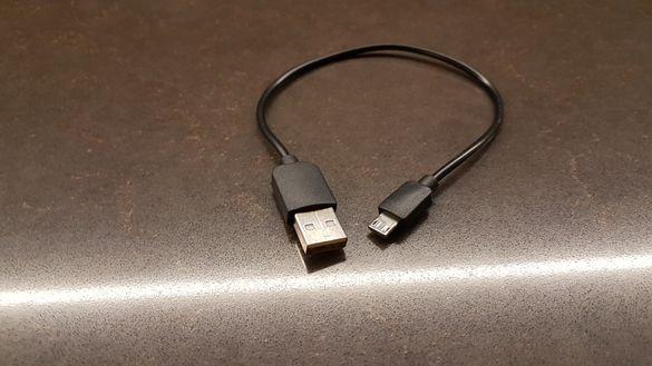 Различни кабели