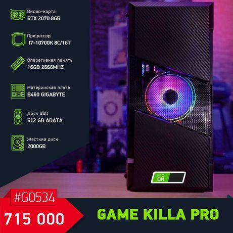 Мощный игровой системный блок  Intel Core i7-10700K \ RTX2070