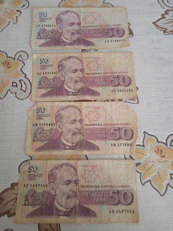 Стари банкноти от различни години