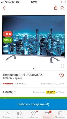 Продаю новый телевизор Artel 4K UHD TV 43.