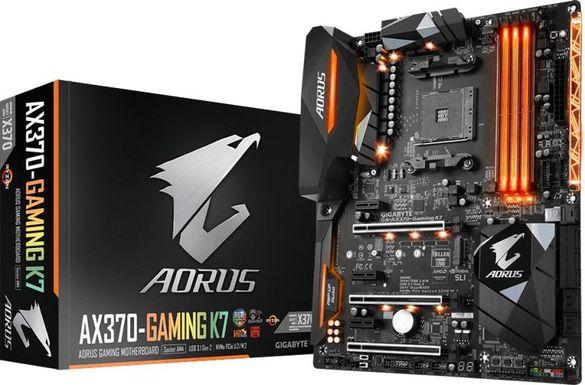 Gaming Ryzen 3600x/16GB/Две ASUS Rog Strix 1070TI SLI/М2-256Gb+2TB Hdd