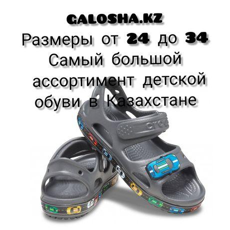 crocs крокс galosha.kz интернет магазин Kids' Fun Lab Car Sandal
