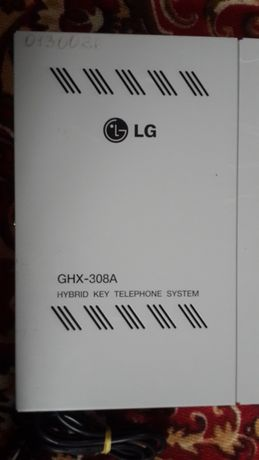 LG system GHX 308A продаётся