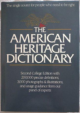 нов Речник английски тълковен 200хил.думи 1600с. оригинал