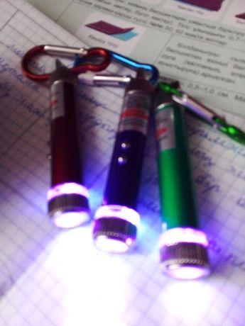 Лазерлер артурли тустер