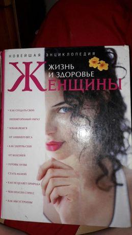 книга 3500