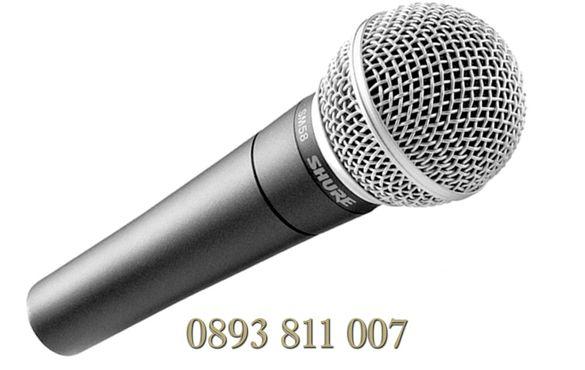 НОВ Единичен професионален SHURE SM-58 ЖИЧЕН МИКРОФОН вокален