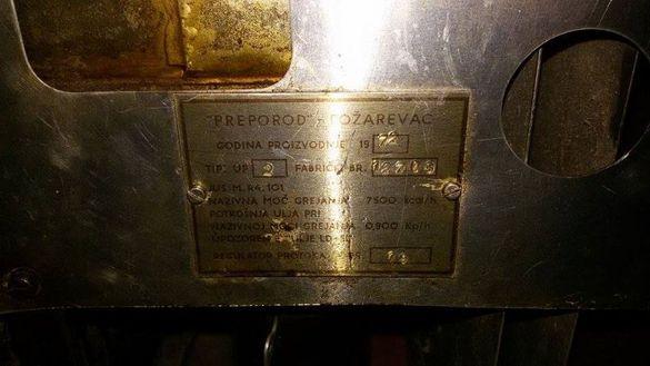 Нафтови Печки - 2бр.