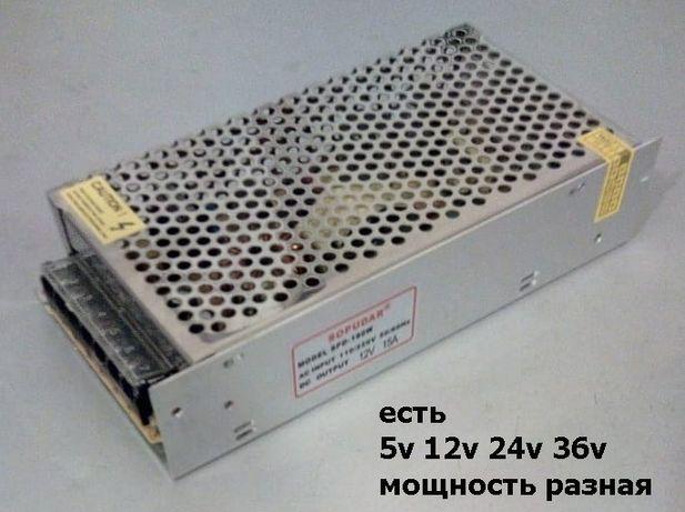 сетчатый импульсный блок питания 5/12/24/36 вольта мощность разная