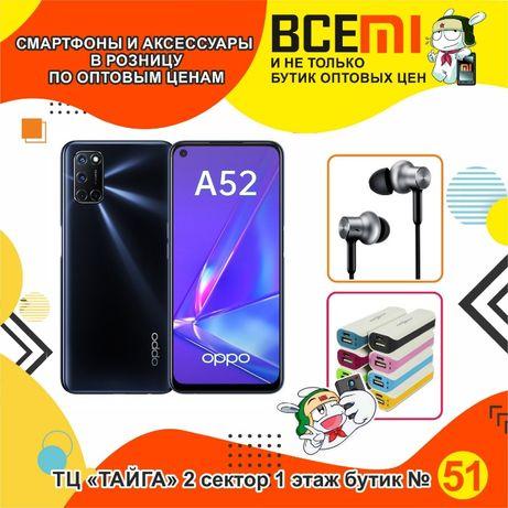 "BCEMi OPPO A52 4/64 (ТЦ ""ТАЙГА"", 2 сектор, 1 этаж, Бутик 51)"
