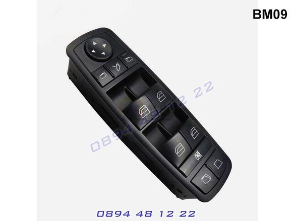 Ел Блок модул Копчета за управление стъкла Mercedes-Benz GL R ML W164