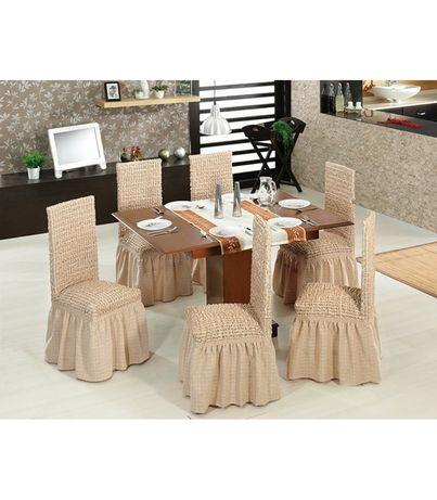 Еластични Калъфи за Столове/ Калъф за стол/ Калъфи за дивани