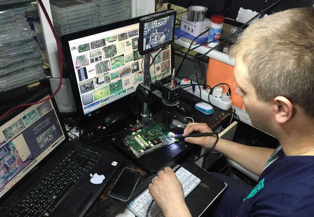 Ремонт ноутбуков и компьютеров сервис в центре бесплатный выезд на дом