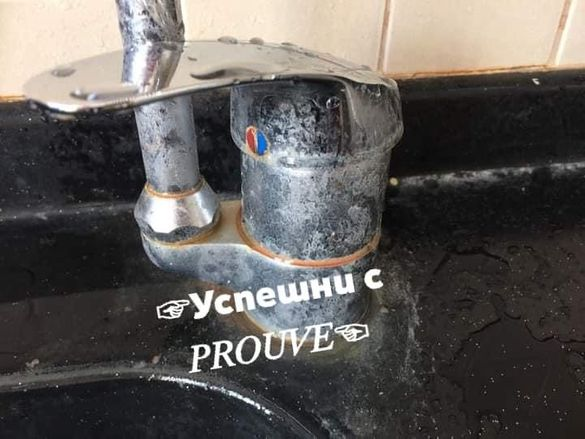 Препарат за премахване на варовик и ръжда Prouve
