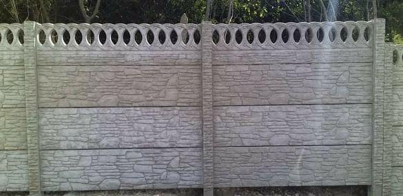 Огради панелни бетонови