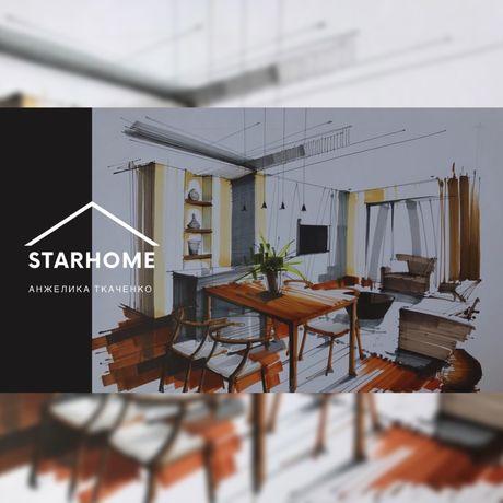 Дизайн интерьера / дизайнер / архитектор / ремонт под ключ