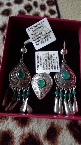 Ювелирный набор из серебра