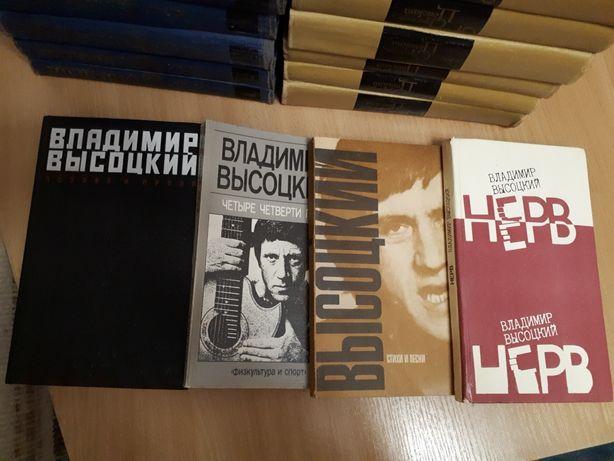 Сборники произведений