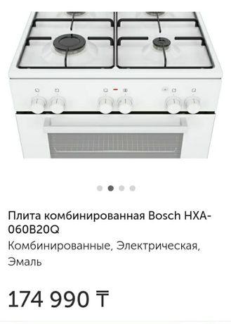 Газовая плита BOSCH,HXA-060B20Q