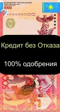 Bыдaю деньги наличными и нa каpту в Казaxстaнe