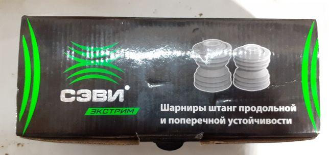 Комплект сайлентблоков ВАЗ Нива