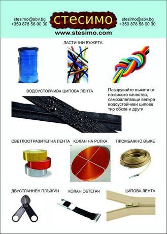 Брошури-флаери изработка, дизайн и печат по поръчки на едро оферти