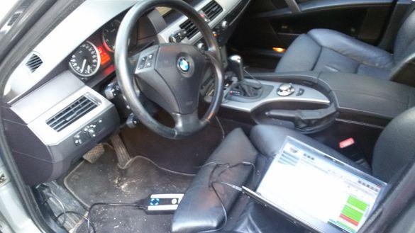 Диагностика на автомобили за района на София