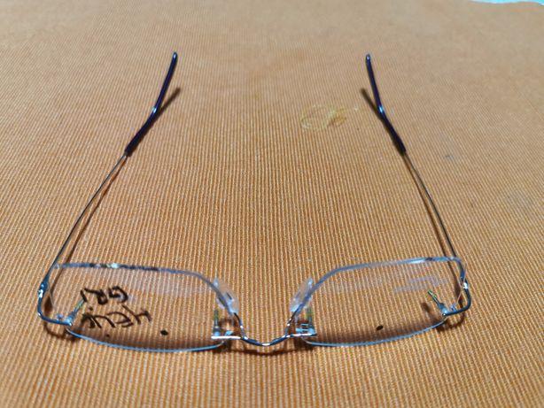 Rama de ochelari Fielmann finuta, eleganta,flexibila,materiale premium