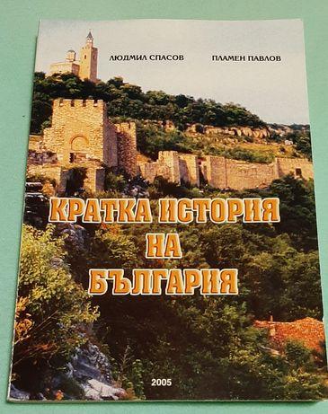 Учебници за студенти по История-10лв общо