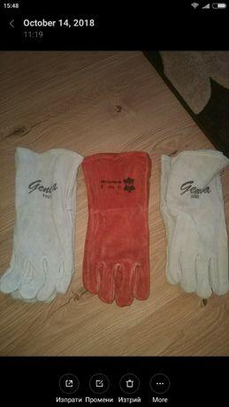 Ръкавици за работа