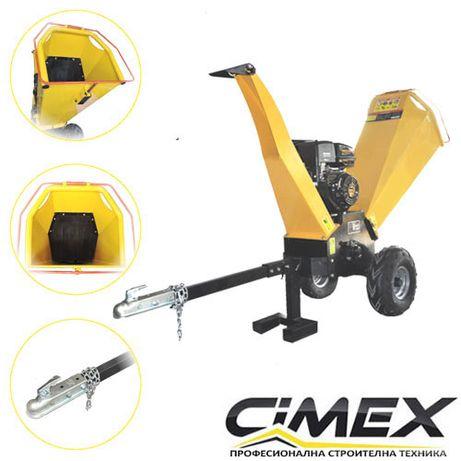 Дробилка за клони до 12 см CIMEX