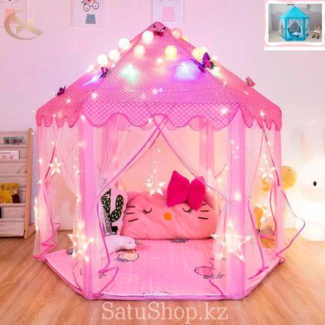 Детский шатёр для детей домик для принцессы и принца   игровой Алматы