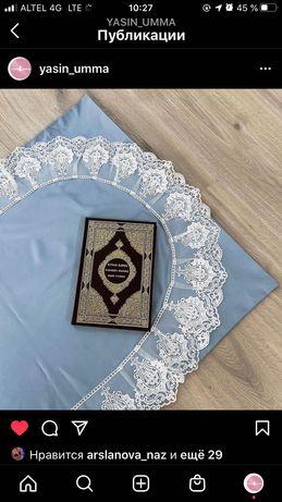 Жайнамаз /коврик для намаза