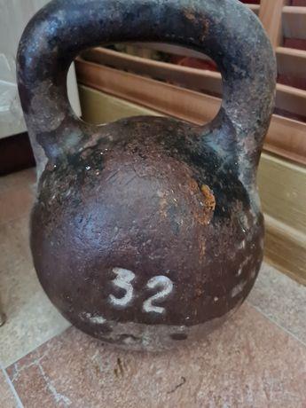 продам гирю 32 кг.