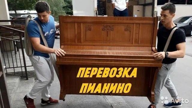 Пианино Фортепиано в г.Алматы