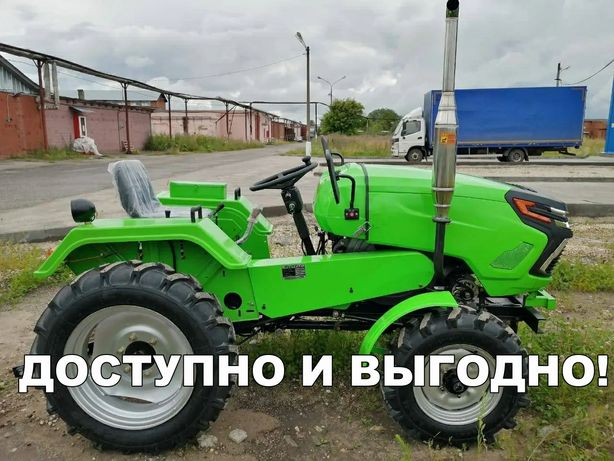 Трактор Рустрак Р-30 4х4