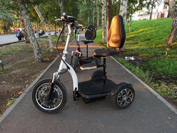 Электросамокат трёхколёсный электротрицикл 500 ватт