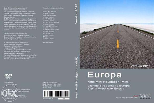 Диск навигация AUDI MMI 2g с карти за East/West Europe 2020 г.