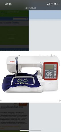Швейная машина электромеханическое