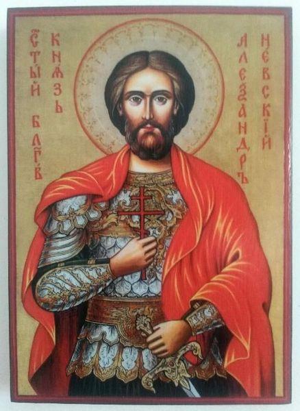 Икона на Свети Александър Невски icona sveti aleksandar nevski гр. Пловдив - image 1