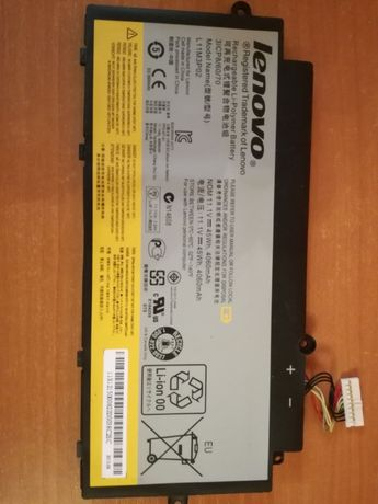 Acumulator laptop Lenovo IdeaPad U510
