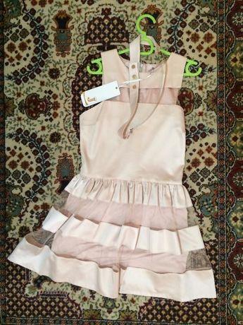рокля Юнона