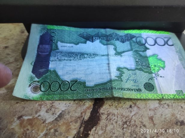 Детектор валют ультрафиолетовый денежный